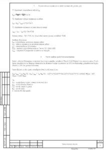Проект системы аналогового видеонаблюдения на складе